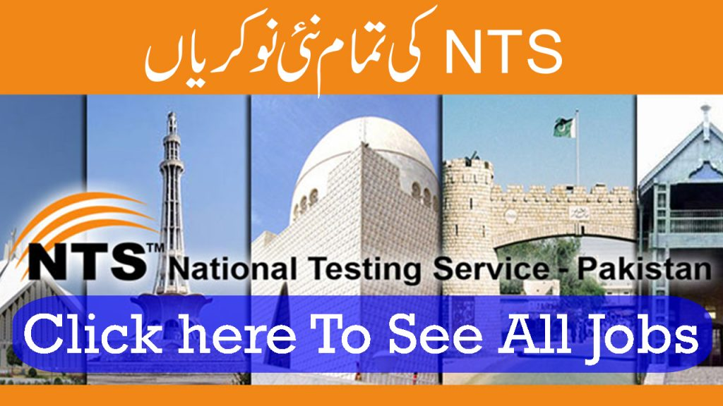 Latest NTS Jobs
