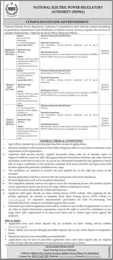NEPRA Jobs , National Power Regulatory Authority Jobs