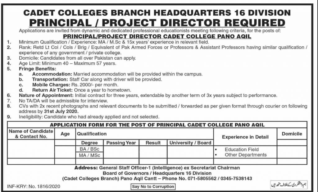 Jobs in Cadet Colleges