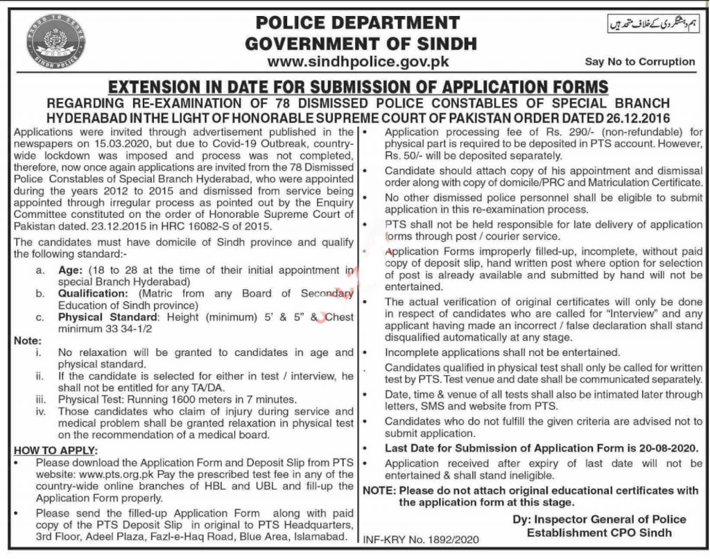 Police Jobs , Special Branch Police Jobs