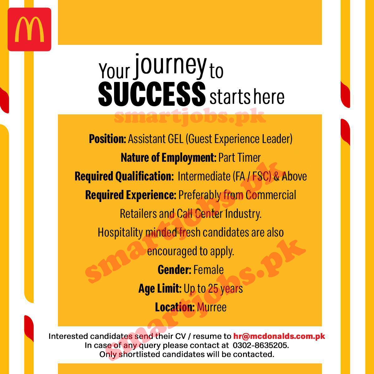 New Mcdonalds Part-Time jobs , Apply Online