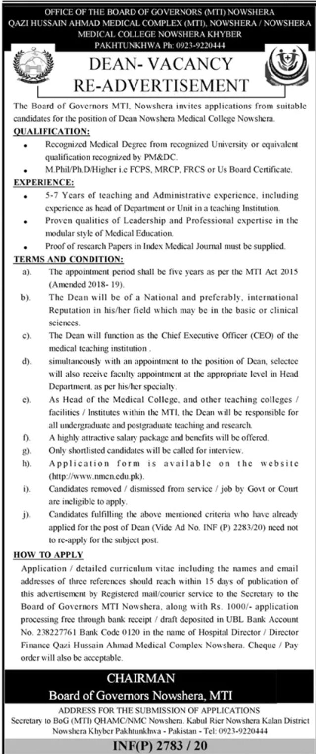 Board Of Governors Jobs, Latest Advertisement