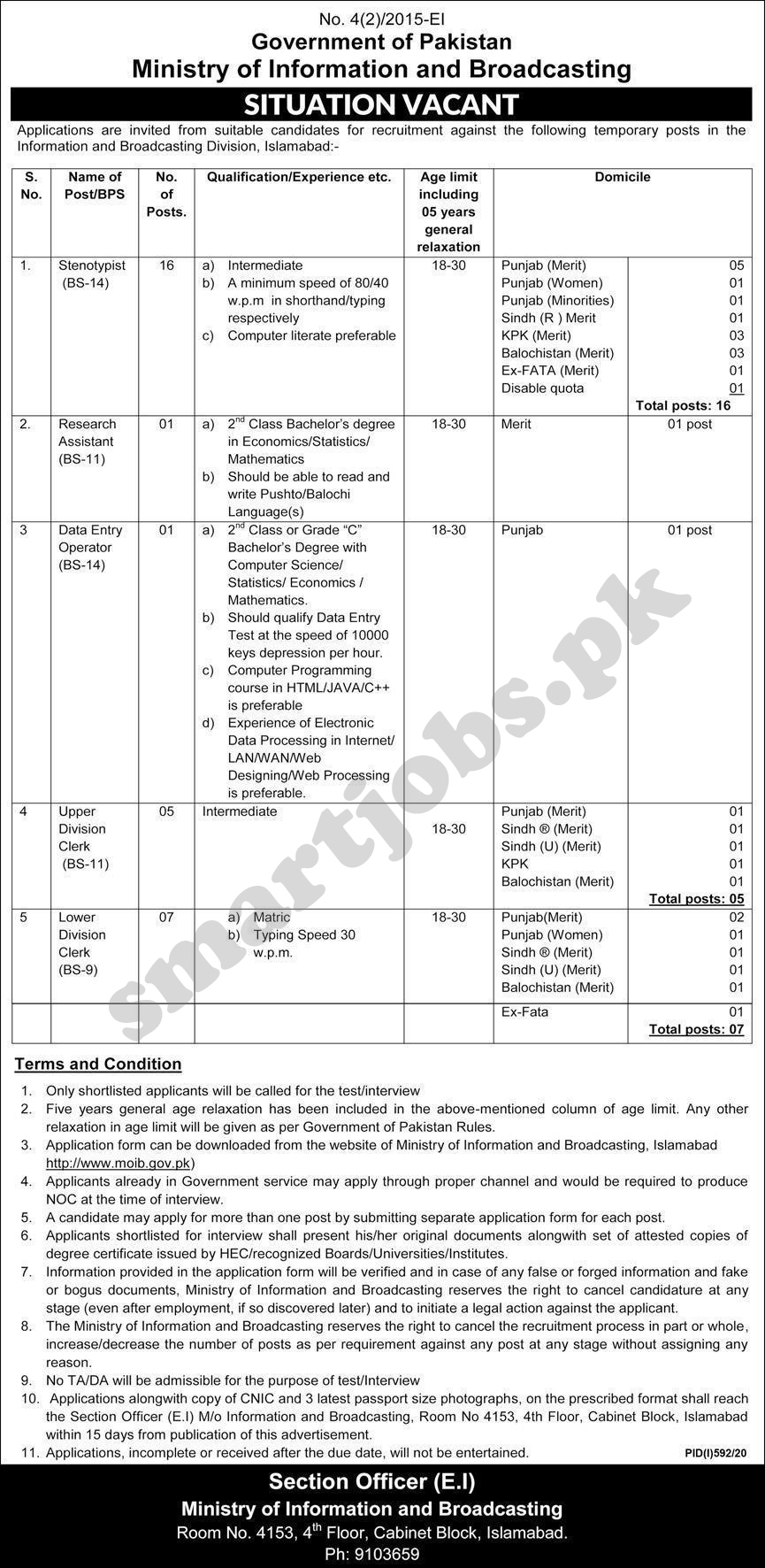 Ministry of Information and Broadcasting Jobs