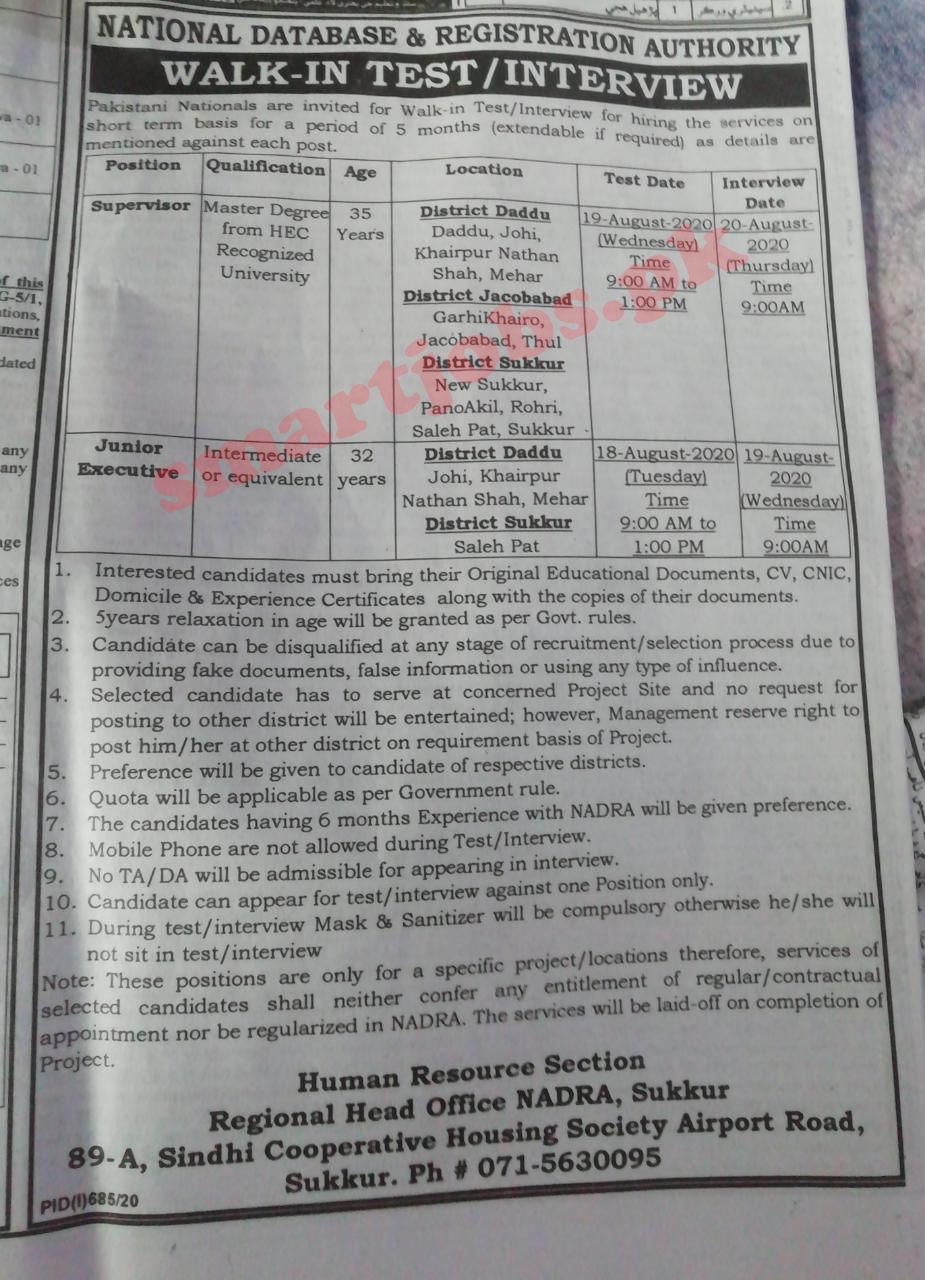 Ad no.1 NADRA Jobs Latest 2020