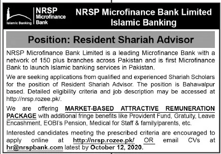 NRSP Microfinance Bank Limited Jobs