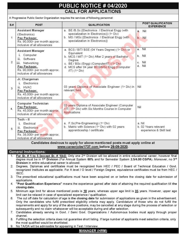 New Atomic Energy Jobs, Rs. 90,000/- per month Salary