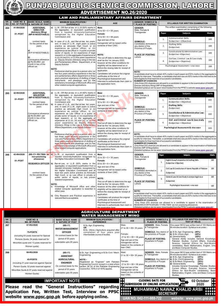 New Agriculture Department Jobs 2020