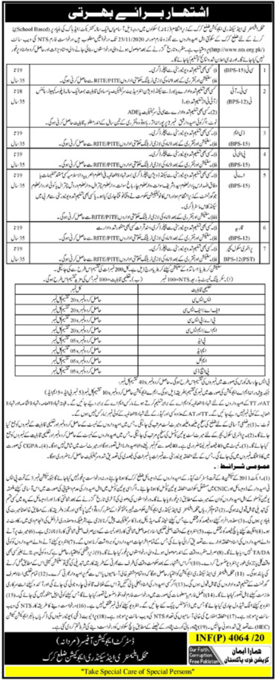 The elementary and secondary education department jobs