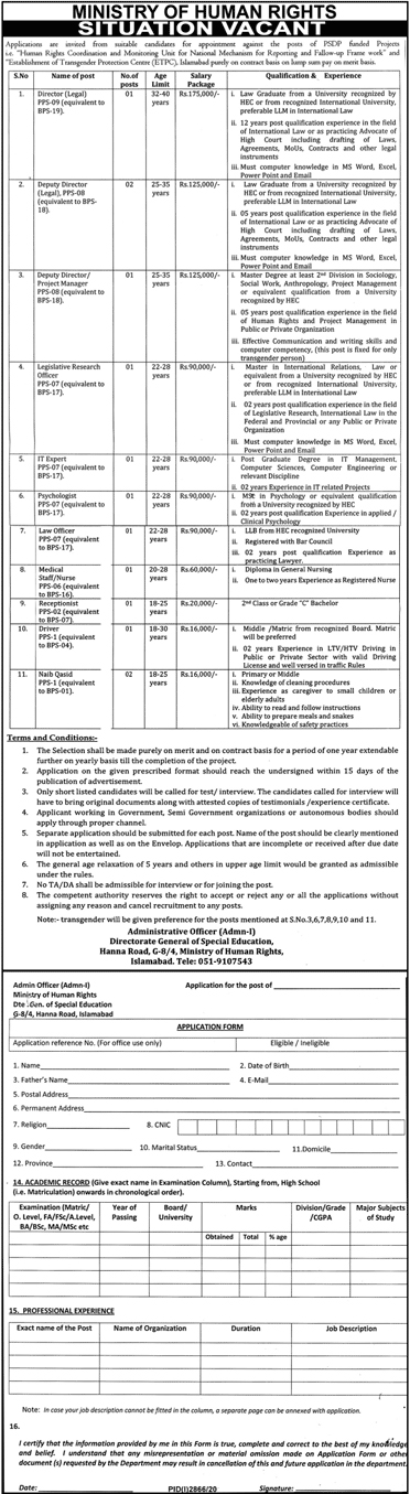 Ministry of human rights jobs Download  Application form