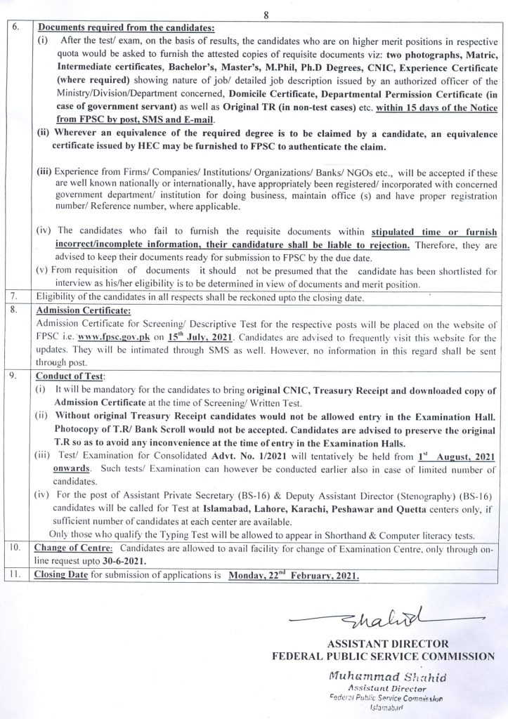 FPSC Jobs 2021 New advertisement, 600+ Jobs