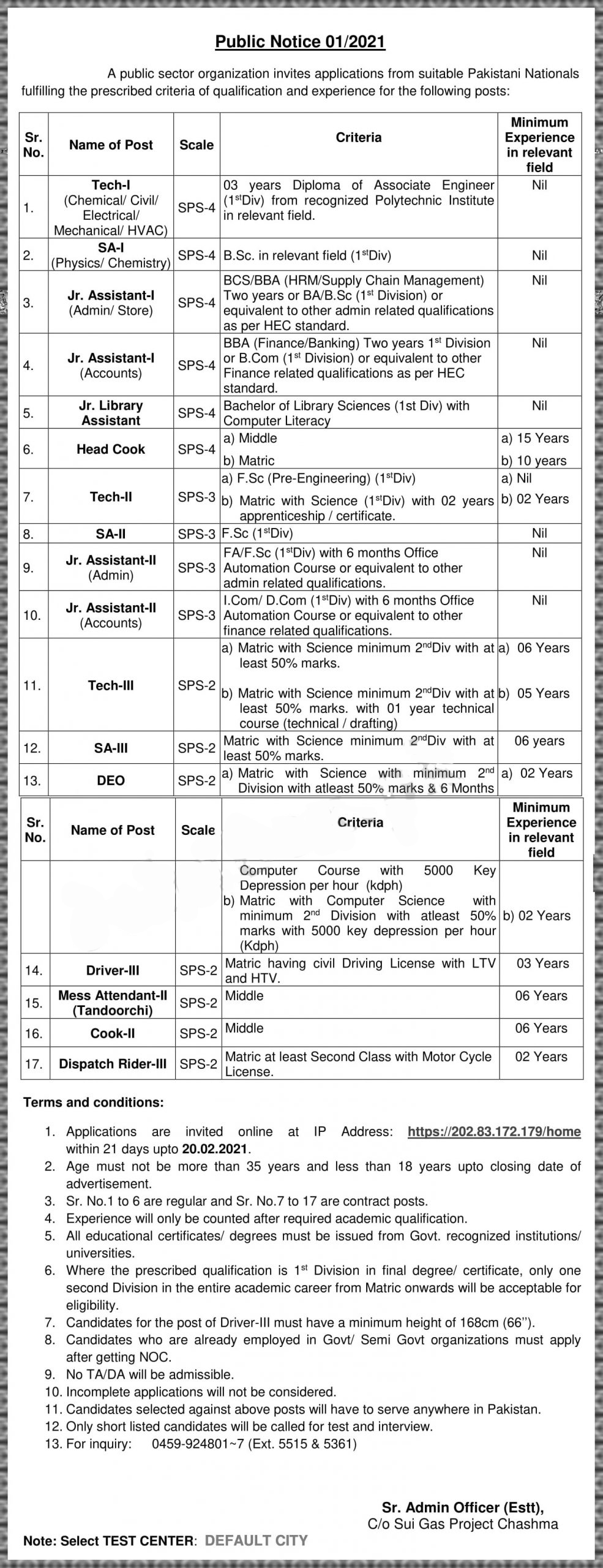Sui Gas Department jobs 2021, Apply online