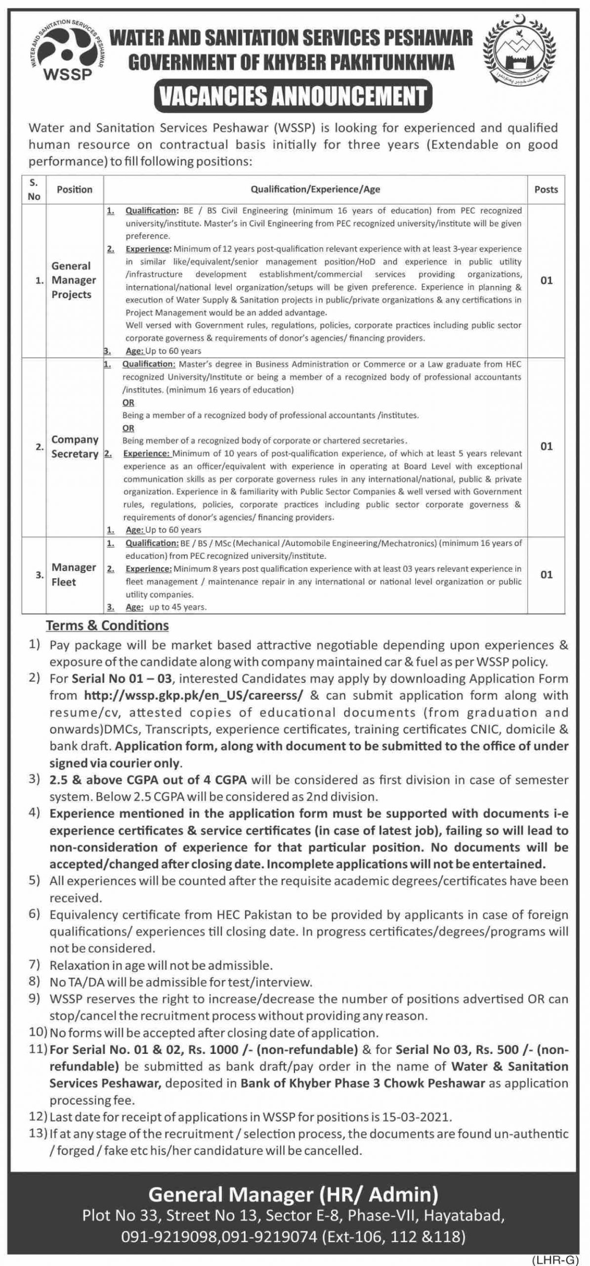 Water and Sanitation Services Jobs 2021