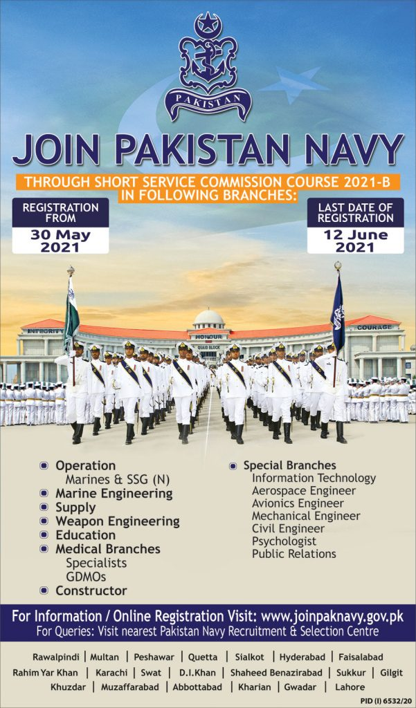 Join Pak Navy Jobs 2021 through Short Service Commission Course 2021-B