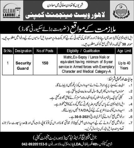 Waste Management Company jobs