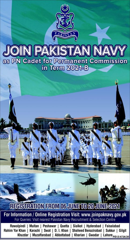 Join Pakistan Navy As PN Cadet For Permanent Commission 2021